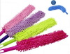 duster dust cleaner chenille duster flex duster