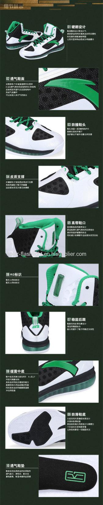 Elastic Force Comfortable Wear Resisting Anta Kgs No