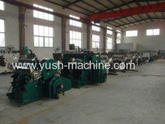 Yush Carton Machine Factory