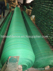 Factory Shade Netting Sunshade Covering