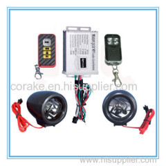 2014 hot sell motorcycle mp3 audio anti-theft alarm