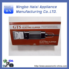 famous useful ELECTRIC CLIPPER