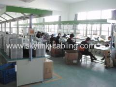 Cixi Skylink Telecom Factory