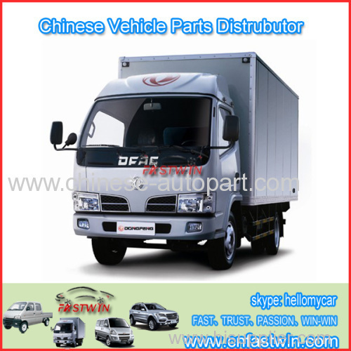 dongfeng mini truck parts Chinese auto parts