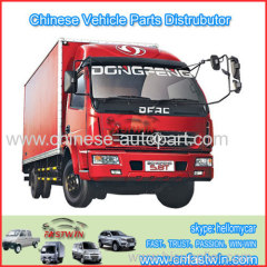 dongfeng mini dump truck spare parts chinese car parts