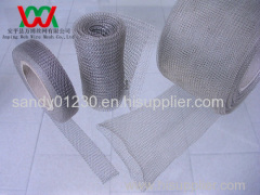 copper/stainless steel/aluminum knitted wire mesh(factory,20years)