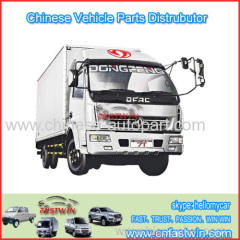 dongfeng cummins auto spare parts