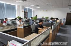 Shenzhen Jiete Plastic leather co., LTD