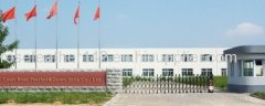 Anhui Rose Feather&Down Sells Co.,LTD