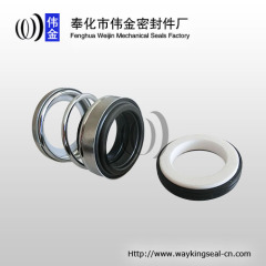 diving pump mechanical shaft seal