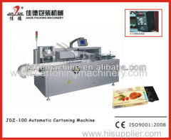 automatic food cartoner machine