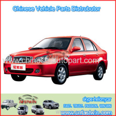 Best Qaultiy Geely car accessories for Chinese car