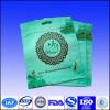zipper flat cosmetic bag