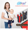 Baby Carriers 2 in 1