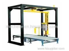 R1800FZ-PL automatic online rotary arm stretch wrap machine