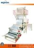 SJ75/90/120 HDPE/LDPE/LLDPE Film Blowing Machine Set