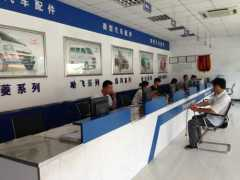 Fastwin Auto Parts Co., ltd.