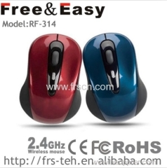 Promotional gift wireless mouse