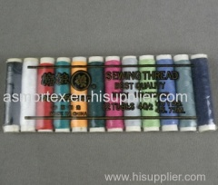 small tube home sewing thread 40s/2 50ys
