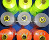 Reflective polyester sewing thread