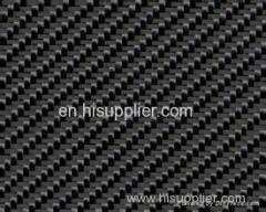 carbon fiber fabric high quality