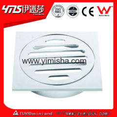 Brass Chrome Plated Floor Drain with Circular Cover