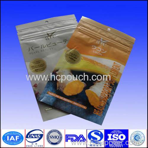 al foil package with zipper and tear notch