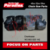 Agricultural Tool Gasoline Chainsaw Parts Crankcase