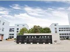 Ningbo Dahua Winch Co.,Ltd
