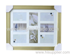 Beige PS Wall Photo Frame