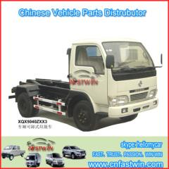 Original Truck Parts for Hafei Ruiyi HFJ1011G