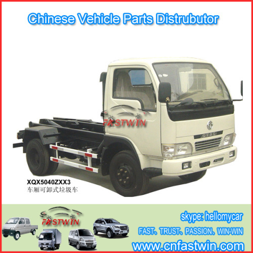 Original Truck Parts for Hafei Ruiyi HFJ1011G