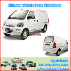 Full Van Parts for Chevrolet N300
