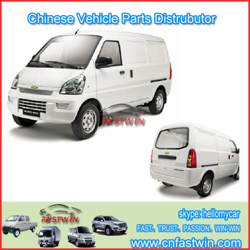 Full Van Parts for Chevrolet