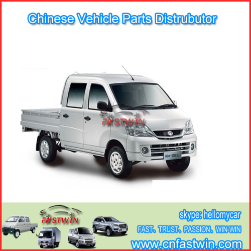 Original Mini Truck Parts for Changhe CH1018.CH1012
