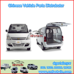 Full Chevrolet N200 Van Parts