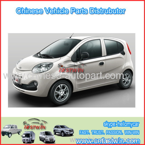Best Quality for chery qq car spare parts