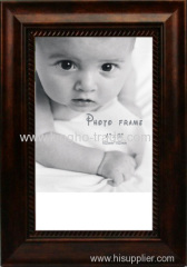Brown Border PS Photo Frame