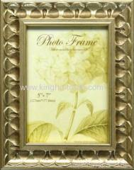 Noble PS Photo Frame