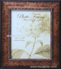 Dignity Design PS Photo Frame