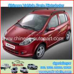 Hot sales chery qq accessories part