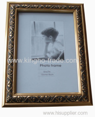 Golden PS Photo Frame