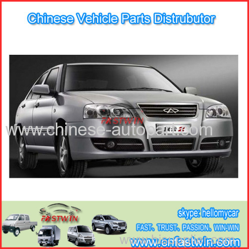 car accessories chery part