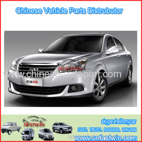 Original Chery tiggo auto Car Parts