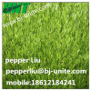 Artificial Grass Carpet Turf For Entertainment