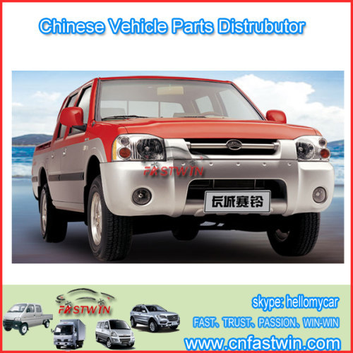 Original SG Pickup Parts for china car
