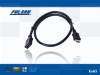hdmi male to female extension cable