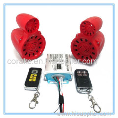 high-low tone motorcycle mp3 player alarm