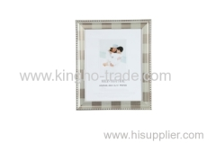 Neatly PS Photo Frame