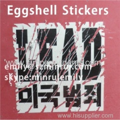 Sun-Proof Eggshell Sticker Labels